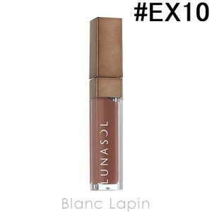 ルナソル LUNASOL シアーライトグロス #EX10 Misty Beige 5.8g [634523]【メール便可】|blanc-lapin