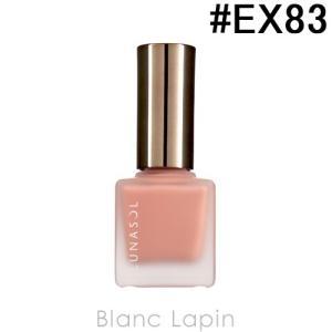 ルナソル LUNASOL ネイルフィニッシュN #EX83 Frost Pink Beige 10ml [368817]|blanc-lapin