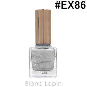 ルナソル LUNASOL ネイルフィニッシュN #EX86 Sparkling Silver 10ml [634899]【決算クリアランス】|blanc-lapin