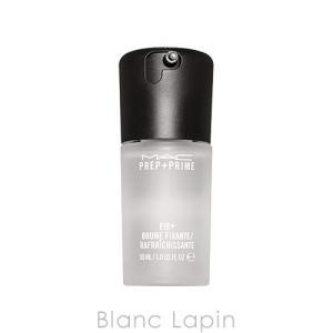 マック M・A・C プレッププライムフィックス+ 30ml [368778]|blanc-lapin