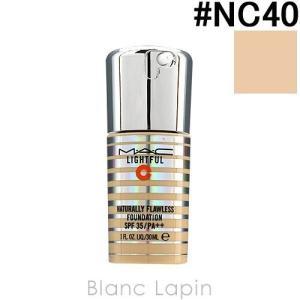 【箱・外装不良】マック M・A・C ライトフルC+ナチュラリーフローレスSPF35ファンデーション #NC40 / 30ml [432875]|blanc-lapin
