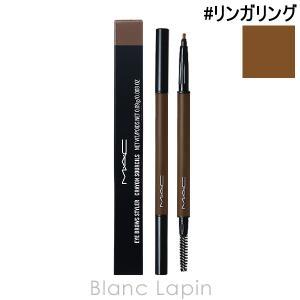 マック MAC アイブロウスタイラー #リンガリング 0.09g [465644]【メール便可】【ウィークリーPICKUP】 blanc-lapin
