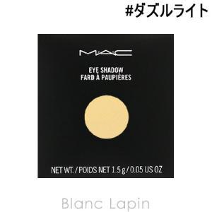 マック MAC スモールアイシャドウベラックスパール レフィル #ダズルライト 1.3g [102297]【メール便可】【クリアランスセール】 blanc-lapin