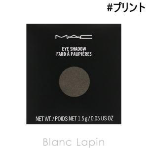 マック MAC スモールアイシャドウサテン レフィル #プリント 1.5g [965298]【メール便可】【クリアランスセール】 blanc-lapin