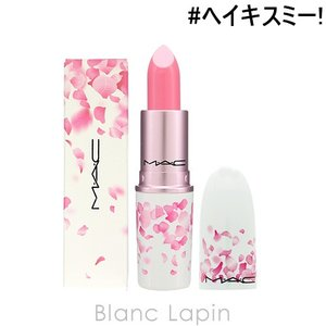 マック M・A・C リップスティッククリームシーン #ヘイ キス ミー! 3g [539512]【メール便可】|blanc-lapin
