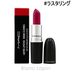 マック MAC リップスティックラスター #ラスタリング 512 LUSTERING 3g [033553]【メール便可】【クリアランスセール】 blanc-lapin