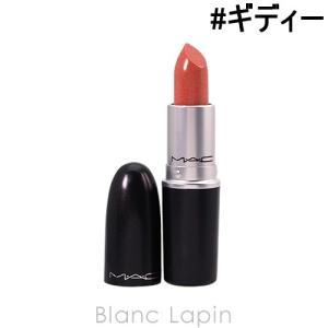 マック M・A・C リップスティックラスター #ギディー 3g [054268]【メール便可】|blanc-lapin
