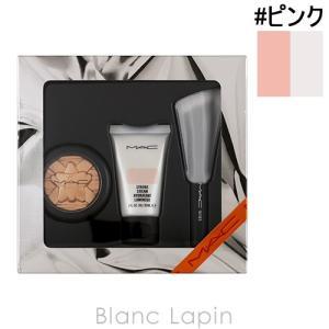 マック M・A・C シャイニープリティシングスグロウゲッター #ピンク [505241]【決算セール】|blanc-lapin