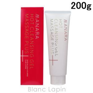 マナラ MANARA ホットクレンジングゲル マッサージプラス 200g [653226]【hawks202110】|blanc-lapin