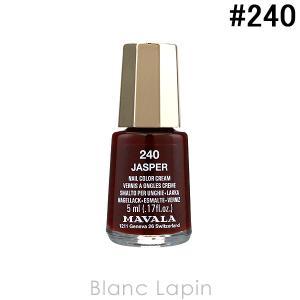 マヴァラ MAVALA ネイルカラー #240 ジャスパー 5ml [912403]|blanc-lapin