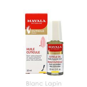 マヴァラ MAVALA キューティクルオイル 10ml [914810]|blanc-lapin
