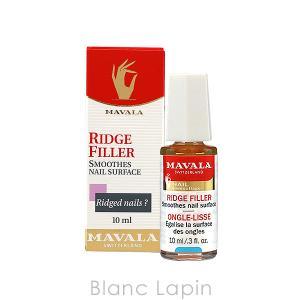 マヴァラ MAVALA リッジフィラー 10ml [909168]|blanc-lapin