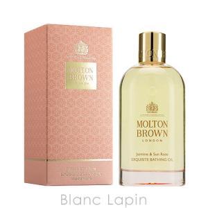 モルトンブラウン MOLTON BROWN ジャスミン&サンローズベージングオイル 200ml [117045]|blanc-lapin