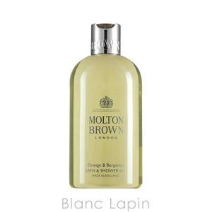 モルトンブラウン MOLTON BROWN オレンジ&ベルガモットバス&シャワージェル 300ml [088086]|blanc-lapin