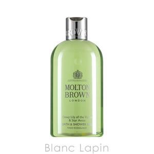 モルトンブラウン MOLTON BROWN デューイリリーオブザバリーバス&シャワージェル 300ml [087669]|blanc-lapin