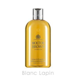 モルトンブラウン MOLTON BROWN ベチバー&グレープフルーツバス&シャワージェル 300ml [111777]|blanc-lapin