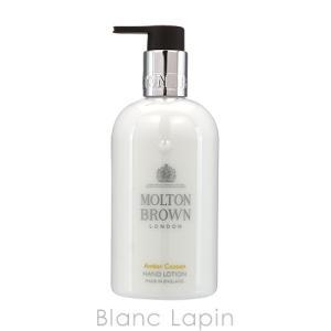 モルトンブラウン MOLTON BROWN アンバーコクーンハンドローション 300ml [087461]【決算キャンペーン】|blanc-lapin