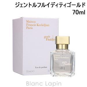 メゾンフランシスクルジャン Maison Francis Kurkdjian ジェントルフルイディティゴールド EDP 70ml [607664]|blanc-lapin