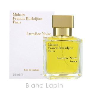 メゾンフランシスクルジャン Maison Francis Kurkdjian ルミエールノワールプールファム EDP 70ml [600061] blanc-lapin