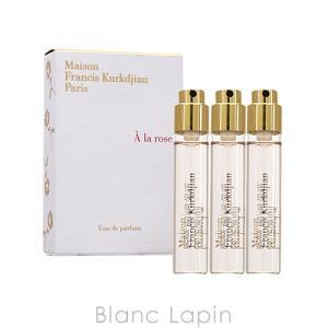 メゾンフランシスクルジャン Maison Francis Kurkdjian アラローズ EDP リフィル 11mlx3 [603697]|blanc-lapin