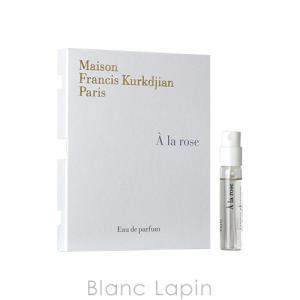 【ミニサイズ】 メゾンフランシスクルジャン Maison Francis Kurkdjian アラローズ EDP 2ml [044705]|blanc-lapin