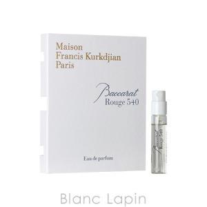 【ミニサイズ】 メゾンフランシスクルジャン Maison Francis Kurkdjian バカラルージュ540 EDP 2ml [044712]|blanc-lapin