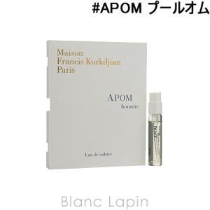 【ミニサイズ】 メゾンフランシスクルジャン Maison Francis Kurkdjian APOM プールオム EDT 2ml [060781]|blanc-lapin