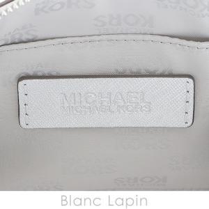 マイケルコース MICHAEL KORS コスメポーチ メットセンターストライプLGトラベルポーチ #PGRY/SILVER [918401]|blanc-lapin|05