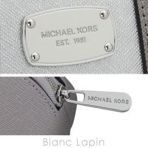 マイケルコース MICHAEL KORS コスメポーチ メットセンターストライプLGトラベルポーチ #PGRY/SILVER [918401]|blanc-lapin|06