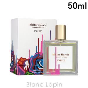 ミラーハリス MILLER HARRIS スケルツォ EDP 50ml [000505]|blanc-lapin