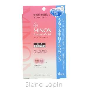 ミノン MINON アミノモイストうるうる美白ミルクマスク 20mlx4 [623423]【メール便可】|blanc-lapin