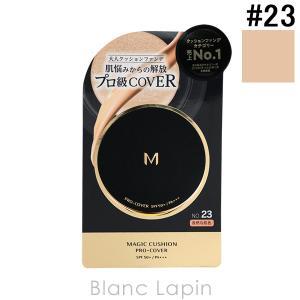 ミシャ MISSHA Mクッションファンデーションプロカバー #23 15g [467651]|blanc-lapin