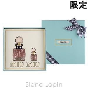 ミュウミュウ MIUMIU ローロゼ EDTコフレセット 50ml/7.5ml [925602] blanc-lapin