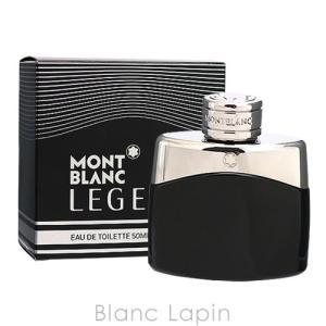モンブラン MONT BLANC レジェンドオーデトワレ 50ml [032698]|blanc-lapin