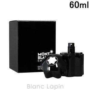 モンブラン MONT BLANC エンブレム EDT 60ml [058735]|blanc-lapin