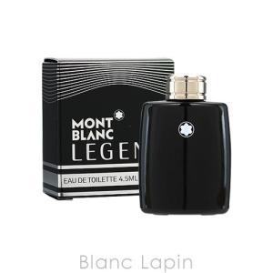 【ミニサイズ】 モンブラン MONT BLANC レジェンド EDT 4.5ml [032759]|blanc-lapin