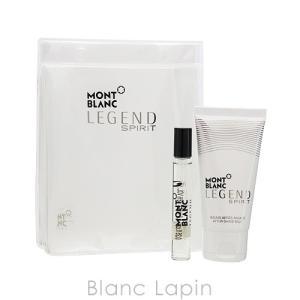 【ノベルティ】 モンブラン MONT BLANC レジェンドスピリットトラベルセット [076487]|blanc-lapin