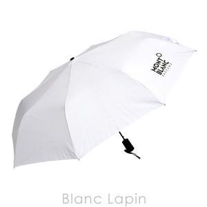 【ノベルティ】 モンブラン MONT BLANC 折りたたみ傘 #ホワイト [103619]【hawks202110】|blanc-lapin