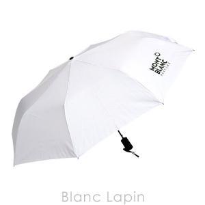 【箱・外装不良】【ノベルティ】 モンブラン MONT BLANC 折りたたみ傘 #ホワイト [103619]|blanc-lapin