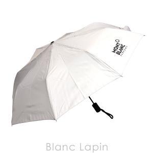 【ノベルティ】 モンブラン MONT BLANC 折りたたみ傘 #グレー [114868]【hawks202110】|blanc-lapin