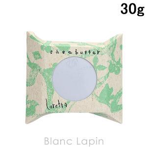 モルトベーネ MOLTO BENE ロレッタヘアバター 30g [572004]【メール便可】|blanc-lapin