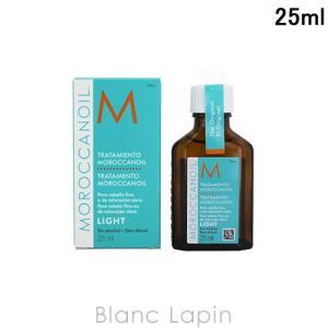 【ミニサイズ】 モロッカンオイル MOROCCAN OIL モロッカンオイルトリートメントライト 【並行輸入品】 25ml [521653]|blanc-lapin