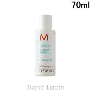 モロッカンオイル MOROCCAN OIL ハイドレーティングコンディショナー 70ml [521820]|blanc-lapin