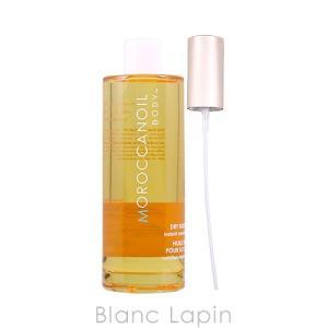 モロッカンオイル MOROCCAN OIL ドライボディオイル 100ml [344372]|blanc-lapin