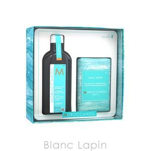 モロッカンオイル MOROCCAN OIL モロッカンオイルトリートメントライト&ソープセット 100ml/200g [463834]|blanc-lapin