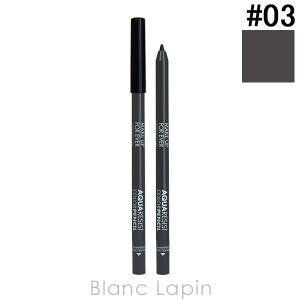 メイクアップフォーエバー MAKE UP FOREVER アクアレジストカラーペンシル #03 アイロン 0.5g [168021]【メール便可】【hawks202110】 blanc-lapin