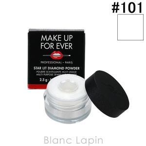 メイクアップフォーエバー MAKE UP FOR EVER スターリットダイアモンドパウダー #101 WHITE 2.5g [134729]【メール便可】|blanc-lapin
