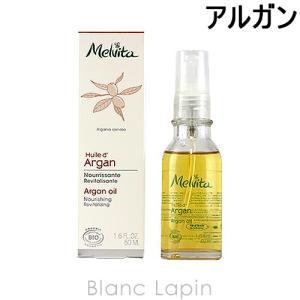 メルヴィータ MELVITA ビオオイルアルガンオイル 50ml [026042]|blanc-lapin