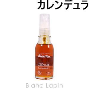 メルヴィータ MELVITA ビオオイルカレンデュラオイル 50ml [026059]|blanc-lapin