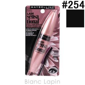 メイベリン MAYBELLINE ラッシュセンセーショナルボリュームウォッシャブルマスカラ #254 9.5ml [420623]【メール便可】|blanc-lapin